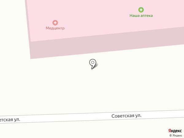 Аптека на карте Южного