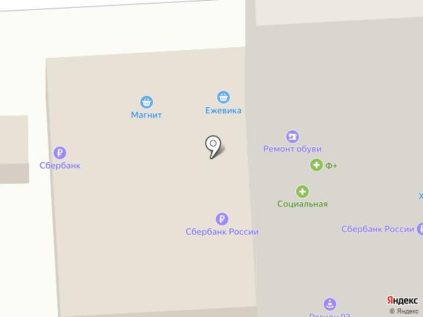 Март на карте Краснодара