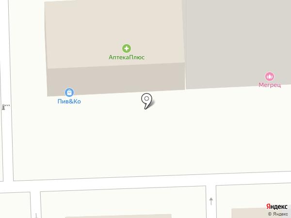 Станция на карте Краснодара