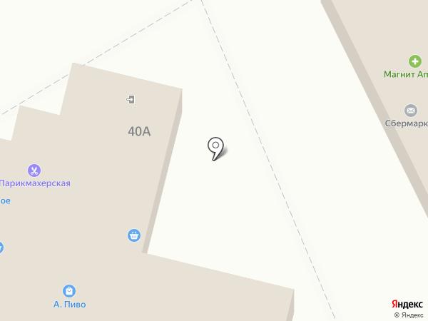 Парикмахерская №1 на карте Семилуков