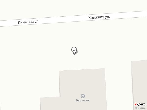 Улыбка на карте Краснодара