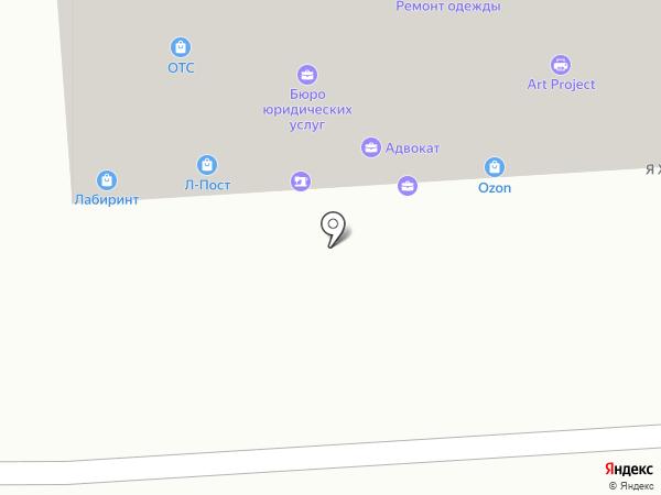 Умно Ролл на карте Краснодара