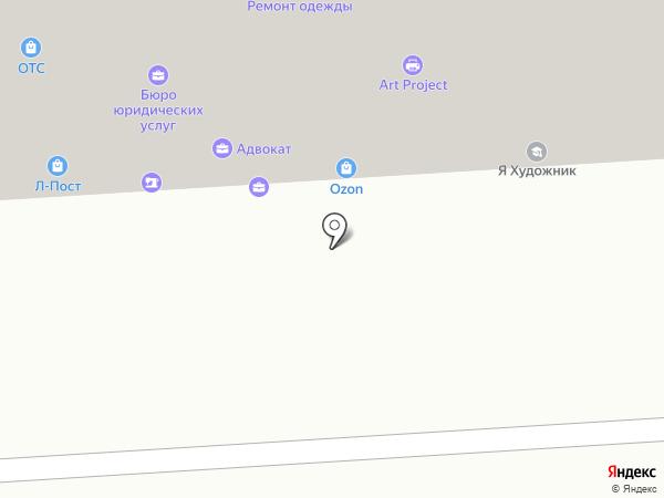Любимый сундучок на карте Краснодара