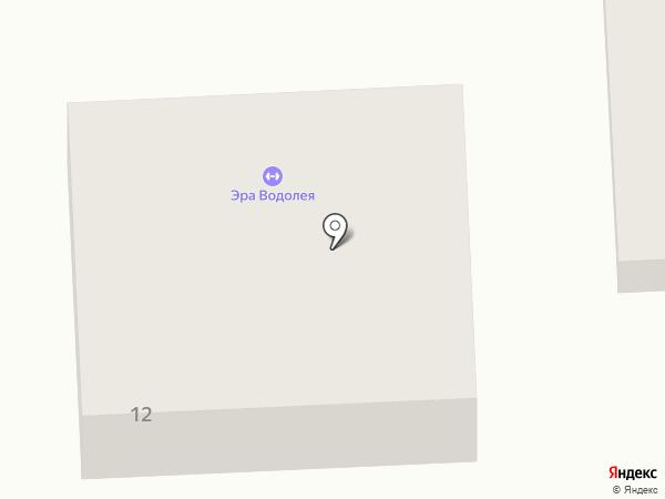 Эра водолея на карте Краснодара