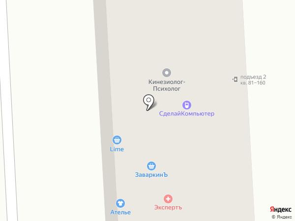 ГермесРиэлтЕвропа на карте Краснодара