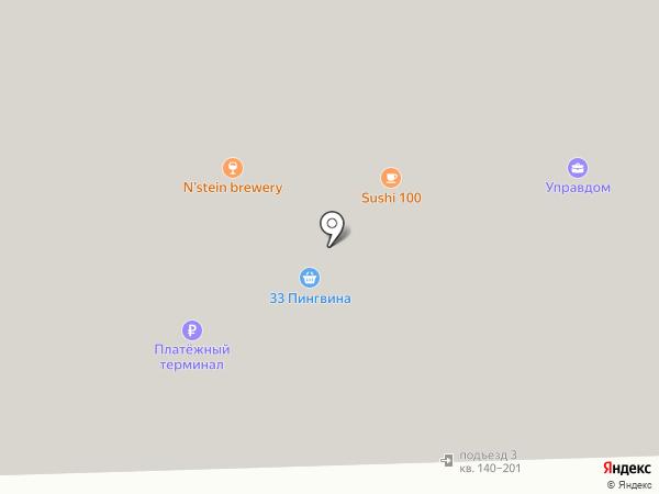 Пицца House на карте Краснодара