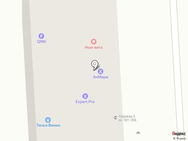 Магазин мяса на карте Краснодара
