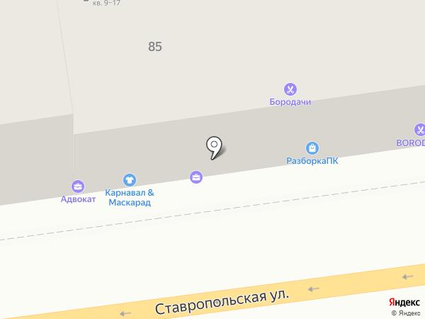 Обои61 на карте Краснодара