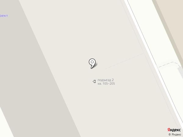 Центр качества на карте Краснодара