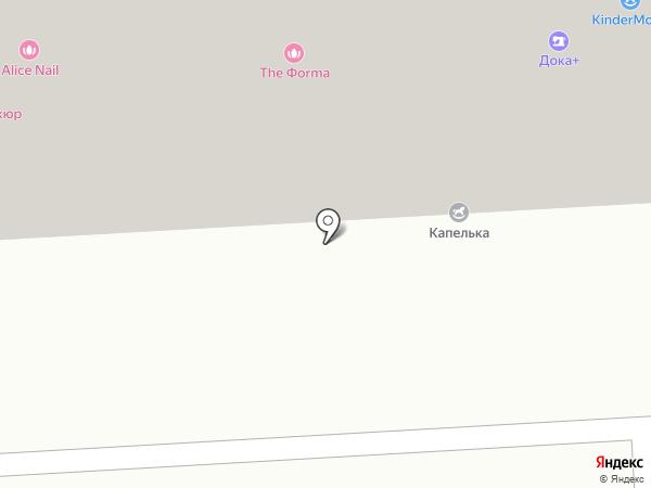 Desktop Сервис на карте Краснодара