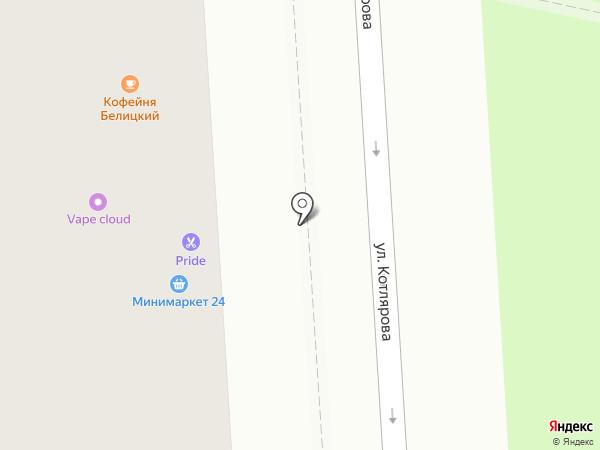 Мангалия на карте Краснодара