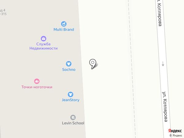 Корона на карте Краснодара