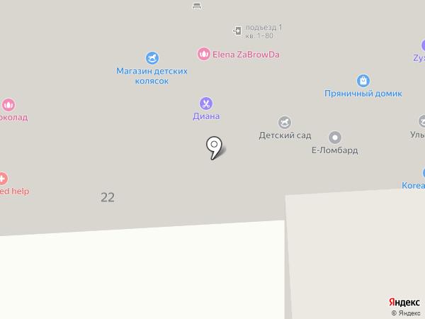 Ангелок на карте Краснодара