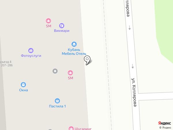 Студия шугаринга на карте Краснодара
