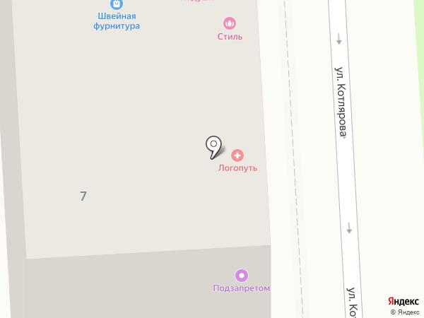Кабинет логопедических услуг на карте Краснодара
