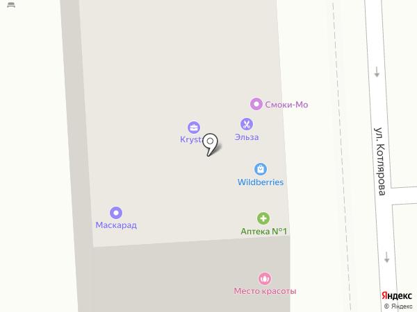 Ателье по пошиву и ремонту одежды на карте Краснодара