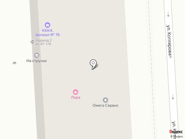 Магазин детской обуви на карте Краснодара