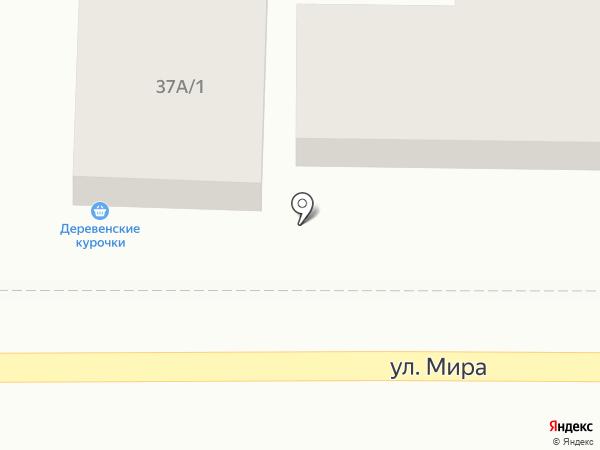 Магазин пива на ул. Мира (Южный) на карте Южного
