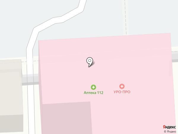 112 на карте Краснодара