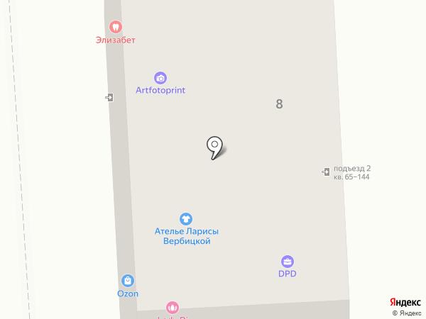 LU на карте Краснодара