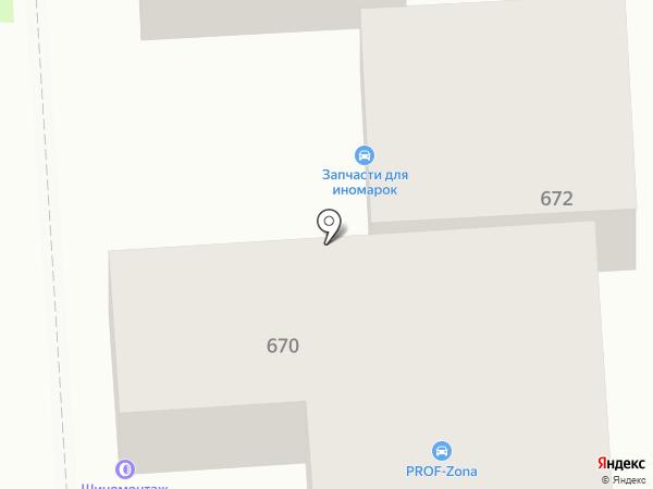 Магазин автозапчастей для иномарок на карте Краснодара