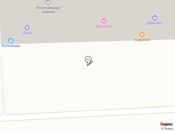 Мяско на карте Краснодара