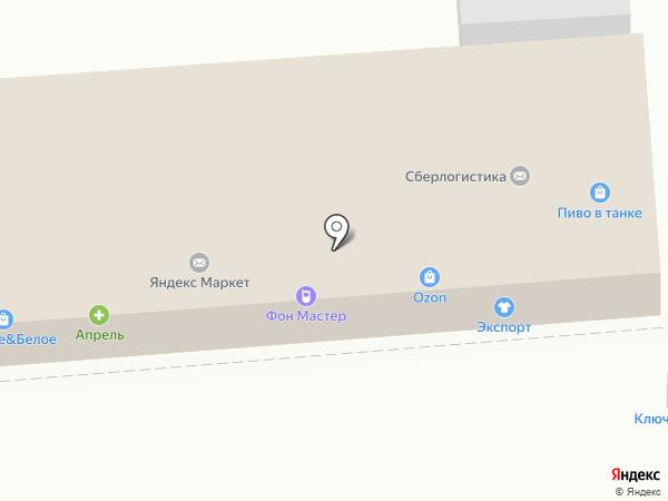 Fashion на карте Краснодара