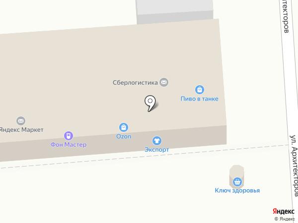 Комфорт на карте Краснодара