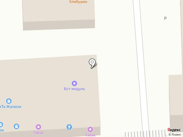 Тандыр на карте Краснодара