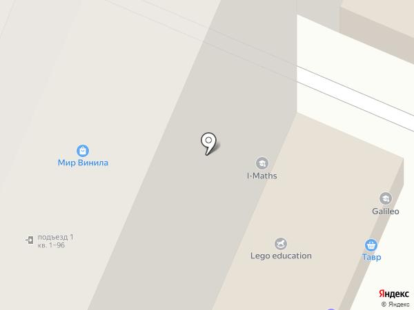 iPhone_remont_krd на карте Краснодара