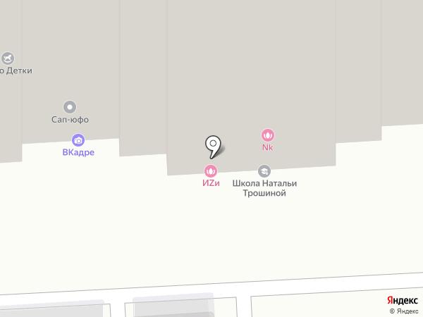 Bunker на карте Краснодара