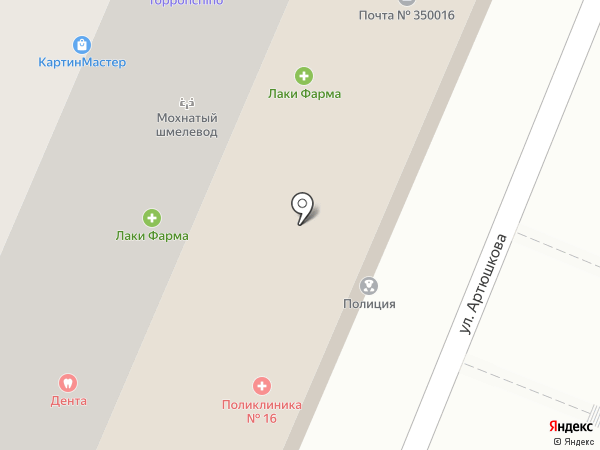 Автозапчасть на карте Краснодара