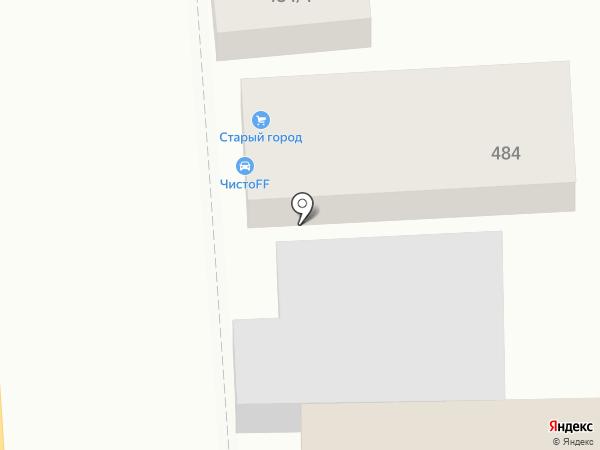 Family hairdresser на карте Краснодара