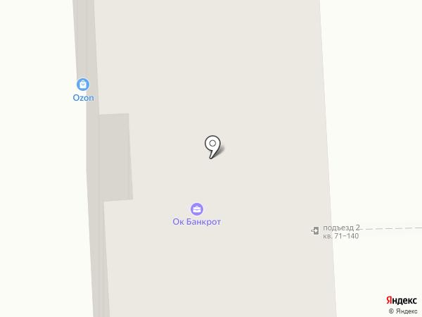 Happy Beauty на карте Краснодара