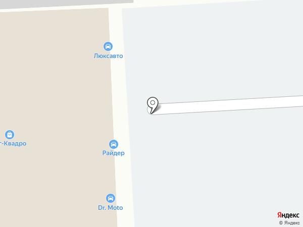 Мотолидер на карте Краснодара