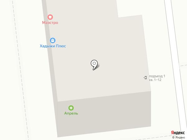 Маэстро на карте Краснодара