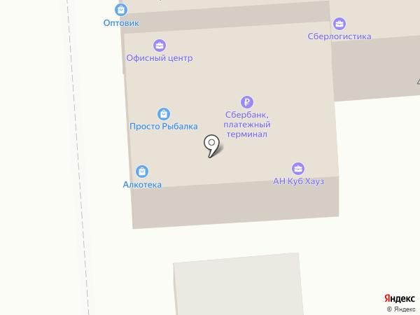CITADEL на карте Краснодара