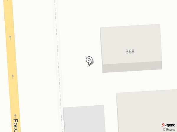 Магазин замков и дверной фурнитуры на карте Краснодара