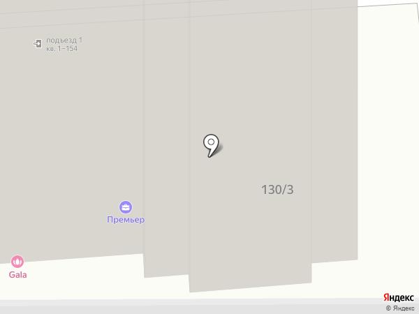 СДЭК на карте Краснодара
