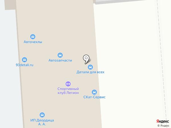 Магазин автозапчастей для японских автомобилей на карте Краснодара