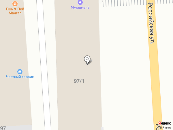 Шашлычная 33 на карте Краснодара