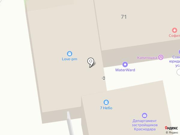 ЮгСтройОтделка на карте Краснодара