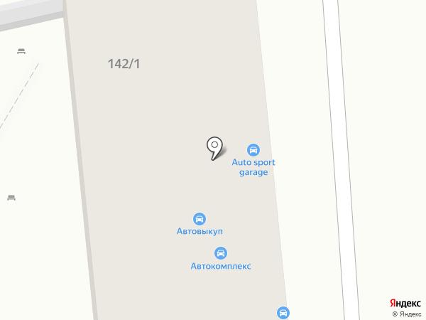 CarZone на карте Краснодара