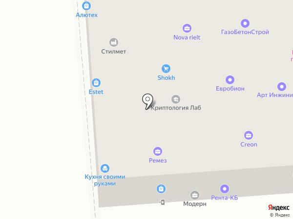 Кухня своими руками на карте Краснодара