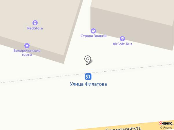 Росгосстрах на карте Краснодара