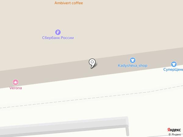 Стриж на карте Краснодара