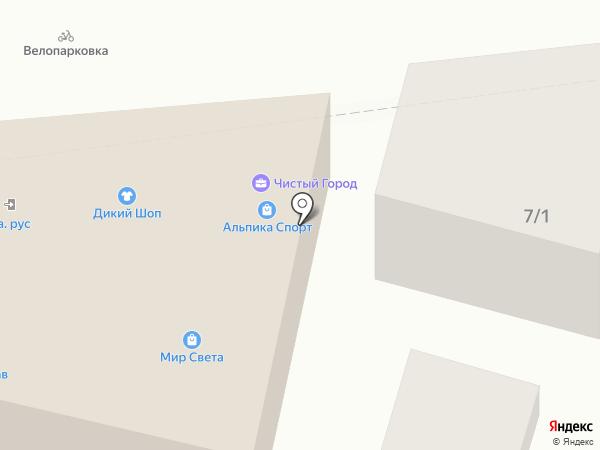 Альпика-Спорт на карте Краснодара