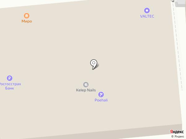 Мастер Деньги на карте Краснодара