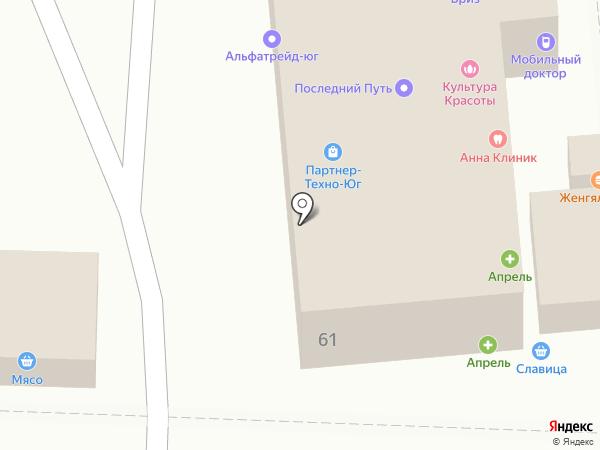 ОСК-ГРУП на карте Краснодара