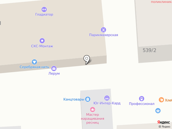 Фотоцентр на карте Краснодара